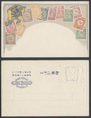 China Vintage Imperial Chinese Stamps Illustr. Embossed Dragon Flag Old Postcard