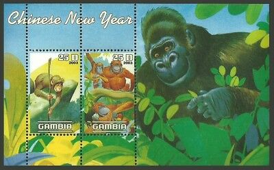 Gambia 2003 Chinese New Year Of The Monkey Wildlife M/sheet Mnh