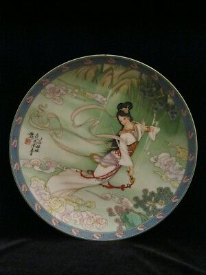 Chinese Imperial Jingdezhen Porcelain Plate 1989 Lady In White Legends Of West