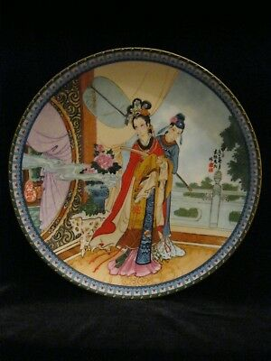 Chinese Imperial Jingdezhen Porcelain Plate 1984 Beauties Red Mansion Yuan-Chun