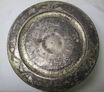 Antique Russian Silver 84 Tazza Offering Plate 1798 Signed A.B. Moscow