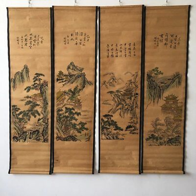 """chinese old paper painting """"精鹏山水""""Four murals scroll painting b01"""