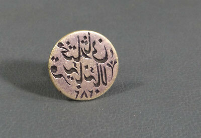 19c. Antique Ottoman Empire Turkish Personal Brass Bronze Wax Seal Stamp Fob