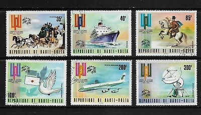 UPPER VOLTA 1974 Centenary of UPU, set of 6, CTO