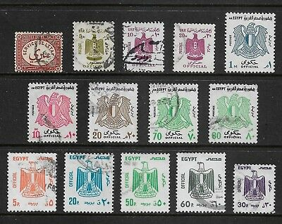 EGYPT mixed collection, 1893 & 1967-1991 Official stamps, mostly used