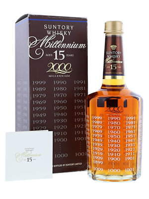 Suntory 2000 Millenium 15 Year Old Japanese Whisky 700ml