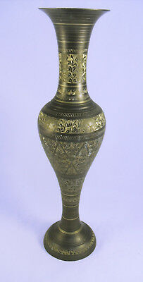 Vintage North African Metal Engraved Vase 15'' Tall VGC (WH_4024)
