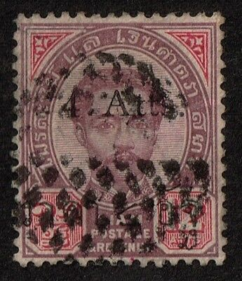 Thailand stamp. 1897 Provisional issue, unusual cancel probably ship cancel mark