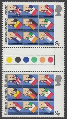 GB Stamps 1979, Direct Elections, 9p MNH Traffic Light Gutter Pair, S/G 1083