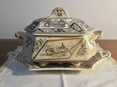 Small Aesthetic Movement Tureen With Lid & Underplate