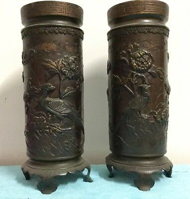 A Stunning Pair Of Asian Bronze Vases