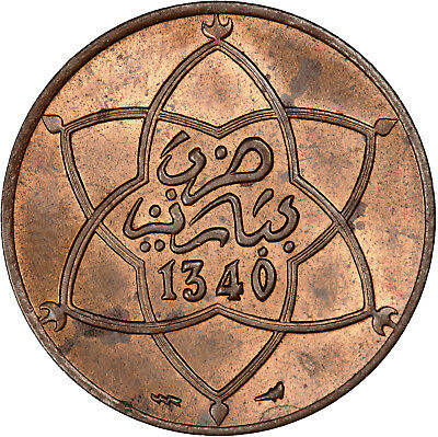 Morocco 1921 5 Mazumas CHOICE R+B UNC, ONE YEAR TYPE