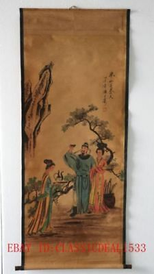 Old Collection Scroll Chinese Painting / The poetry of Li Bai drinking ZH1025d