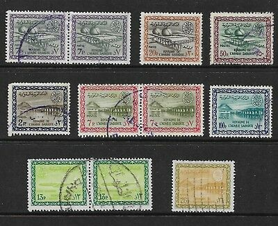 SAUDI ARABIA 1960-1966 definitives, Oil Plant, Dam, Plane, used