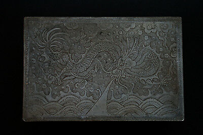 Antique Chinese Takwo Swatow Pewter Tea Box - French Flea Market Find