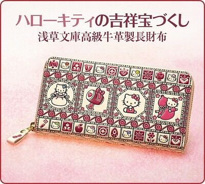 HELLO KITTY Long Wallet purse high grade cowhide  GIFT made in  JAPAN rare