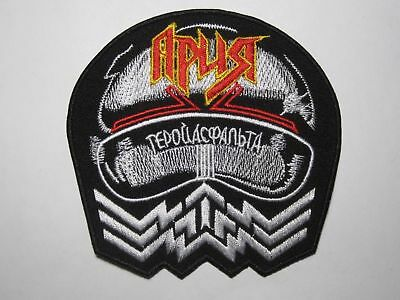 ARIA Ария Герой Асфальта embroidered NEW patch heavy metal