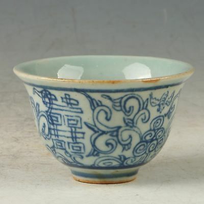 Chinese Porcelain Handmade Drawed Pattern Bowl MY0816