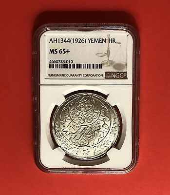 Yemen-1926 -Unc Large  Imad I Riyal Silver Coin, Ngc Graded Ms-65+...rare Grade