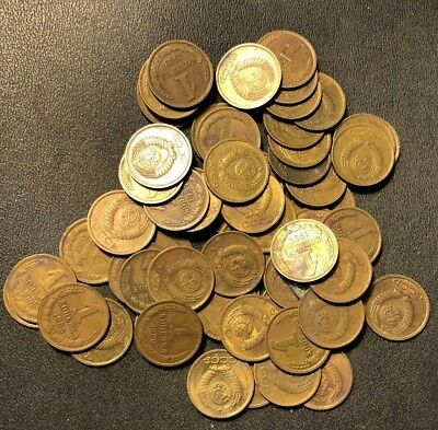 Old Soviet Union/CCCP Coin Lot - 60 ONE Kopek Coins - Lot #616