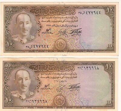 1333,1334 Afghanistan 2 Diff Years 10 Afg Paper Money King Zahir Shah Aunc To Un