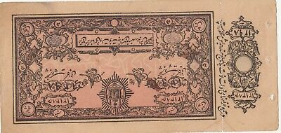 1298 Afghanistan 5 Kabli Uniface Paper Money With Counter Foil Nice Condition