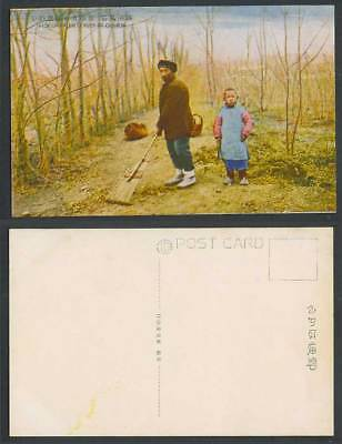 China Old Postcard Pick-Up Fallen Leaves Chinese Man Boy Broomstick Manchuria落葉拾