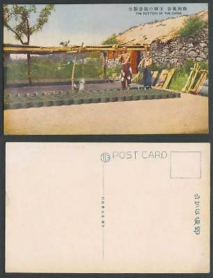 Chinese Old Postcard Pottery of China, Potters Man Boy Pots Manchuria 滿洲 支那之陶器製作