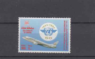 Oman 1995 Aviation Icao 50Th Anniv Complete Set Mint Never Hinged
