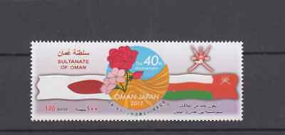 Oman 2012 Japan Relations Complete Set Mint Never Hinged