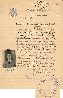 Greece  - Oinousses Islands 1940, Municipality Certificate With Revenues #d1350
