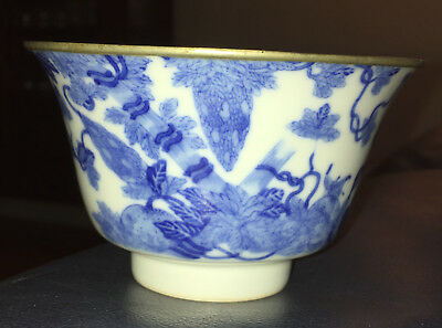 Chinese Antique Blue and White Porcelain Cup with Kangxi mark