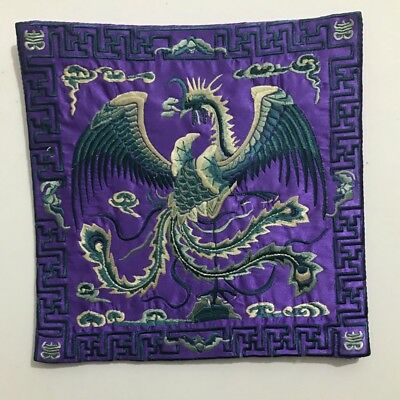Chinese Ancient Silk Class Official Embroidered Animal Pattern Exquisite Design