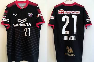 Maillot Cerezo Osaka 2017 / Jin Hyeon 21 / J.League Japon Korea (japan jersey)