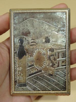 MARQUIS DANDY MATE CIGARETTE CASE-Japanese Style.