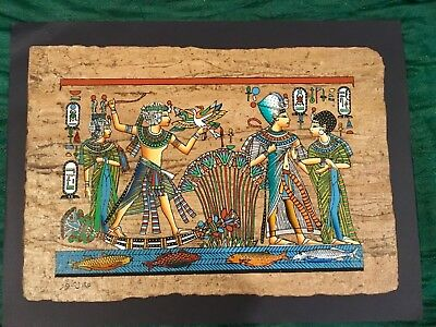 Egyption Painting On Papyrus, Genuine, Purchased In Iraq, In Great Condition!