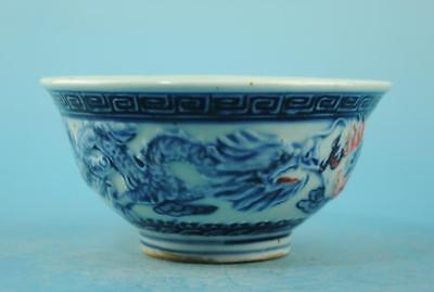 Chinese old Blue and White porcelain dragon pattern bowl /qianlong mark 43 b01