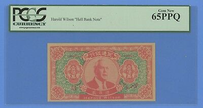 PCGS 65PPQ Gem Hell Bank Note for Harold Wilson - CIRCA 1965