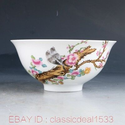 Chinese Porcelain Hand-Carved Peach Blossom & Bird Bowl W Qianlong Mark MY0094