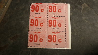 OLD VR VICTORIAN RAILWAY MINT PARCEL STAMPS, BLOCK OF 6, TYNONG 90c