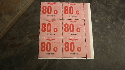 OLD VR VICTORIAN RAILWAY MINT PARCEL STAMPS, BLOCK OF 6, TYNONG 80c