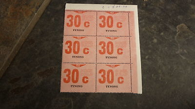 OLD VR VICTORIAN RAILWAY MINT PARCEL STAMPS, BLOCK OF 6, TYNONG 30c