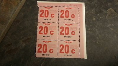 OLD VR VICTORIAN RAILWAY MINT PARCEL STAMPS, BLOCK OF 6, TYNONG 20c