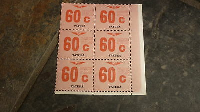 OLD VR VICTORIAN RAILWAY MINT PARCEL STAMPS, BLOCK OF 6, TATURA VICTORIA 60c