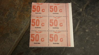 OLD VR VICTORIAN RAILWAY MINT PARCEL STAMPS, BLOCK OF 6, TATURA VICTORIA 50c