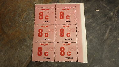 OLD VR VICTORIAN RAILWAY MINT PARCEL STAMPS, BLOCK OF 6, TALBOT VICTORIA 8c