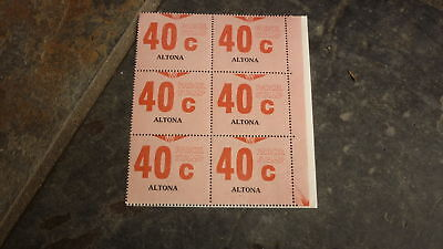 OLD VR VICTORIAN RAILWAY MINT PARCEL STAMPS, BLOCK OF 6, ALTONA 40c