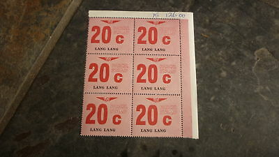 OLD VR VICTORIAN RAILWAY MINT PARCEL STAMPS, BLOCK OF 6, LANG LANG 20c