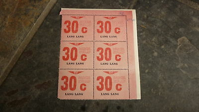 OLD VR VICTORIAN RAILWAY MINT PARCEL STAMPS, BLOCK OF 6, LANG LANG 30c
