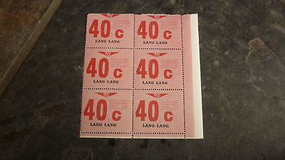 OLD VR VICTORIAN RAILWAY MINT PARCEL STAMPS, BLOCK OF 6, LANG LANG 40c